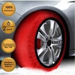 2бр текстилни вериги за сняг автомобили джипове бусове кола ван