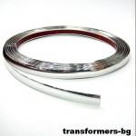 Chrome Strip Trim  25mm x 5m