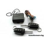 Module central locking Audi
